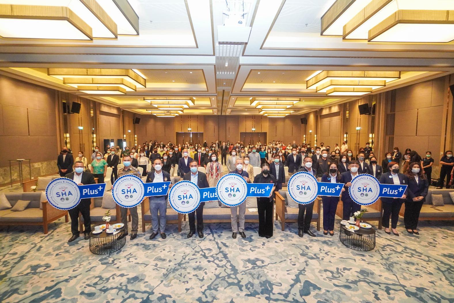 ททท. มอบตราสัญลักษณ์มาตรฐาน SHA Plus ให้แก่ผู้ประกอบการภาคอุตสาหกรรมท่องเที่ยว ในพื้นที่จังหวัดภูเก็ต เตรียมพร้อมเปิด Phuket Sandbox