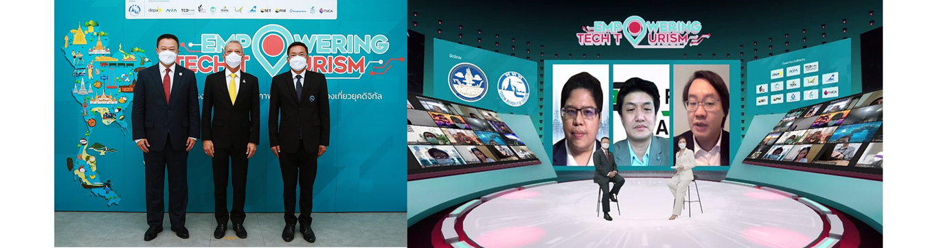 เริ่มแล้ว! Empowering Tech Tourism Week Virtual Event งานออนไลน์งานเดียวที่จะพาผู้ประกอบการท่องเที่ยวไปพบกับนวัตกรรมที่ตรงใจ